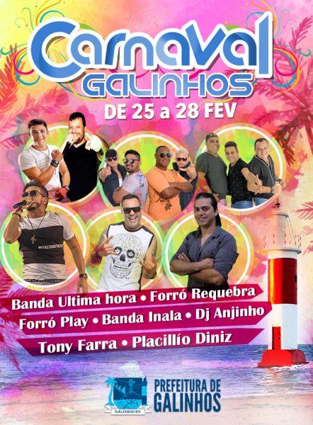 Prefeitura de Galinhos anuncia programação do Carnaval 2017.