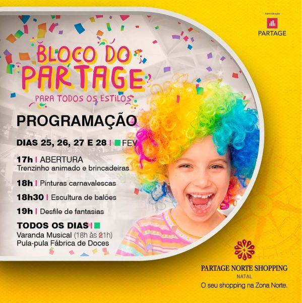 Partage Norte Shopping tem programação especial nesse Carnaval.