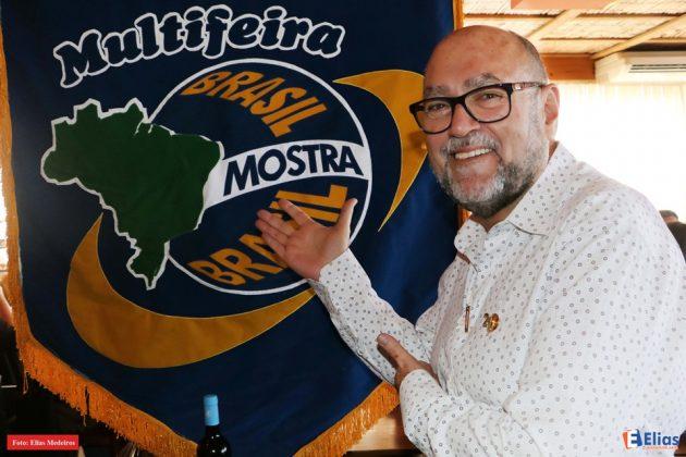 Multifeira Brasil Mostra Brasil foi lançada durante almoço com a imprensa.