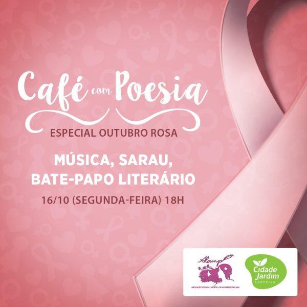 Exposição de pintura e Café com Poesia homenageiam Outubro Rosa.